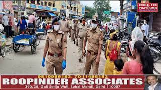 जनपद खीरी पुलिस का अपराधियों के विरुद्ध बड़ा अभियान