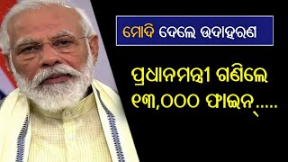 PM Modi announces free rations for 80 crore people till November