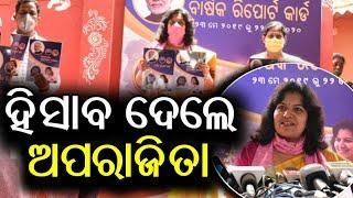 ବର୍ଷେ ଭିତରେ କଣ କାମ କରିଛନ୍ତି ଅପରାଜିତା ଷଡ଼ଙ୍ଗୀ ? Bhubaneswar MP Smt. Aparajita Sarangi's Report Card