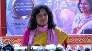 Bhubaneswar MP Aparajita Sarangi presents Annual Report Card