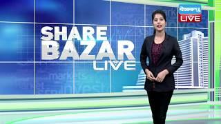Share Bazar updates  जानें, घरेलू और वैश्विक बाजारों का हाल   बाजार में जारी बढ़त का सिलसिला