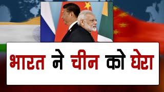 UNHRC में हॉन्ग कॉन्ग के मुद्दे पर भारत ने पहली बार  चीन को घेरा, मामले पर पैनी नजर