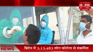 Hyderabad News // Free covid 19 Test Hospital list