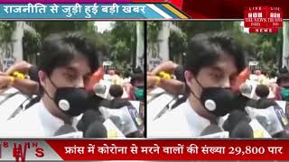 Madhya Pradesh // Jyotiraditya Scindia ने क्यों कहा- टाइगर अभी जिंदा है...?