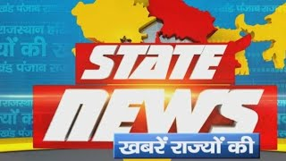 DPK NEWS || STATE NEWS || देखिये आज की तमाम बड़ी खबरे || 02.07.2020