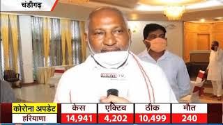 BJP के विधायक दल की बैठक के बाद विधायकों ने इन अहम मुद्दों पर की JANTA TV से खास बात