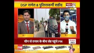 कानपुर पुलिस ने मुठभेड़ में दो बदमाशों को मार गिराया, विकास दुबे की तलाश जारी