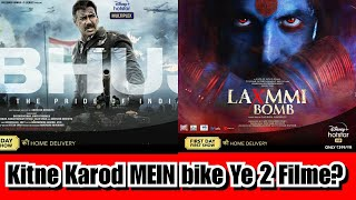 Laxmmi B@mb And Bhuj The Pride Of India Sold For Over 200 Crores