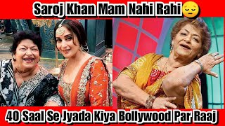 Saroj Khan Passed Away At 72, She Ruled In Bollywood For 4 Decades