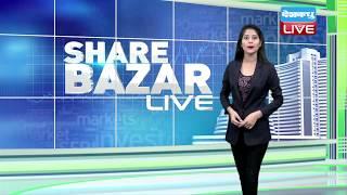 Share Bazar में बढ़त का सिलसिला बरकरार   सेंसेक्स 36000, निफ्टी 10500 के पार  DBLIVE