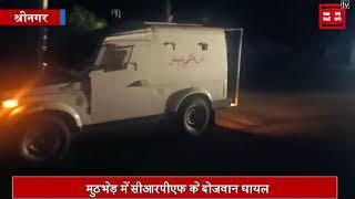मालबाग श्रीनगर एनकाउंटर में एक आतंकी ढेर... एक जवान शहीद