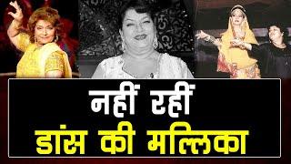 श्रीदेवी से लेकर माधुरी को स्टार बनाने वालीं कोरियोग्राफर सरोज खान का निधन
