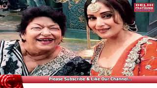 मशहूर Choreographer IN BOLLYWOOD INDUSTRY Saroj Khan का निधन