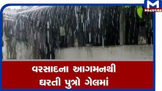 Amreli: ખાંભા શહેર તેમજ ગ્રામ્ય વિસ્તારોમાં વરસાદ