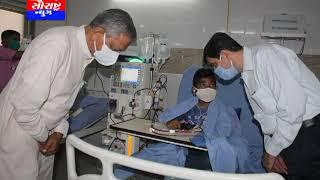 બી.ટી.સવાણી હોસ્પિટલની મુલાકાત લેતા મંત્રી કુંવરજીભાઇ બાવળીયા