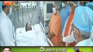 CM Yogi ने किया  कानपुर में शहीद पुलिसकर्मियों के परिजनों को एक-एक करोड़ मुआवजे का ऐलान