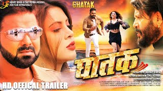 GHATAK ( घातक ) - OFFICAL TRAILER | PAWAN SINGH, SAHAR AFSHA | BLOCKBUSTER BHOJPURI FILM 2020