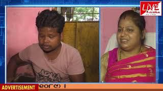 Udyagi : S RAJ Agarabati || Live Odisha News