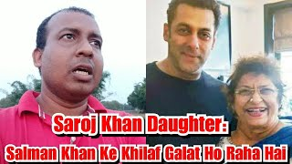 Saroj Khan Daughter Takes Salman Khan Side, Says Salman Hamare Liye Bhagwan Se Badhkar Hai!