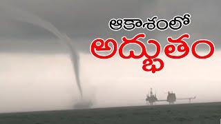 ఆకాశం లో అద్భుతం   Tornado Cyclone at Bhairavapelm Thurpu Godavari Dist   Top Telugu TV