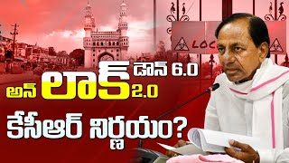 Hyderabad Lock Down 6.0 or Unlock 2.O LIVE | CM KCR | BS Political Forum | Top Telugu TV