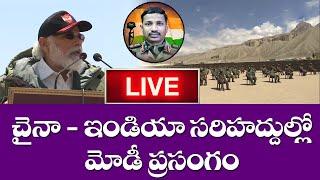 PM MODI LIVE | Prime Minister Narendra Modi Ladakh Visit | India-China StandOff @Top Telugu TV