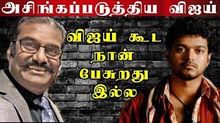 Vijay insulted me in Pokkiri shooting - Actor Napoleon | napoleon, vijay, pokkiri