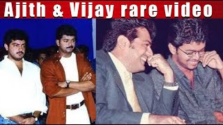 Vijay and Ajith together attended private function