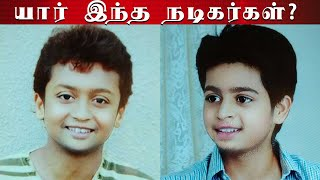 TRENDING - Tamil actors who look like a child | குழந்தையாக மாறிய நடிகர்கள் | Ajith, Vijay, Suriya