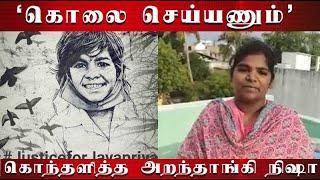 கொந்தளித்த அறந்தாங்கி நிஷா - #JusticeforJayapriya