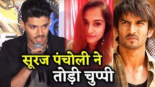 Sooraj Pancholi FINALLY Reacts To Sushant Singh Rajput And His Ex Manager Disha Salian