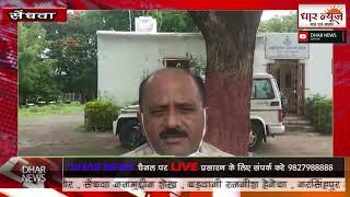 सेंधवा शहर के पंजाब नेशनल बैंक में पिस्टल के दम पर लूट करने वाले आरोपी गिरफ्तार