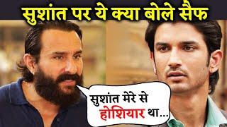 Sushant Singh Rajput Was Brighter Than Me, Says Saif Ali Khan