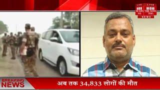 Uttar Pradesh // Kanpur मुठभेड़ में बड़ा खुलासा, कई पुलिस वालों से Vikas Dubey का कनेक्शन