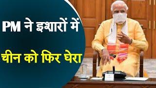 PM MODI ने इशारों में चीन को फिर घेरा | बुद्ध के विचार दिखाएंगे रास्ता- PM |#DBLIVE