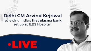 LIVE | CM Arvind Kejriwal reviews India's first plasma bank set up at Delhi govt's ILBS Hospital