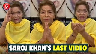 Saroj Khan's LAST VIDEO Before Death Will Make You Cry | Coronavirus | Lockdown | Frontline Soldiers