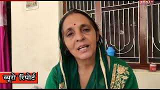 4 july 19सोमा देवी ने वीडियो वायरल करने व बनाने वाले और उसके अन्य सहयोगियों को कटघरे में खड़ा किया