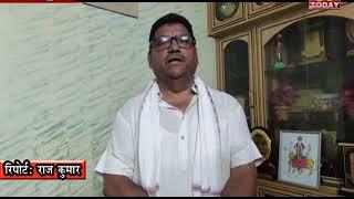 4 july 4 जिला भाजपा ने वित्त राज्य मंत्री अनुराग ठाकुर पर उंगली उठाने वालों को भी खरी खोटी सुनाई