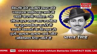 देखते रहिये इंडिया वॉइस का बड़ा खुलासा #IndiaVoiceLiveStream #JharkhandNews #HemantSoren #JMM