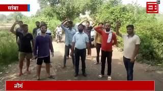 सड़क की खस्ताहालत को लेकर युवाओं का फूटा गुस्सा...PWD और जिला प्रशासन के खिलाफ किया प्रदर्शन