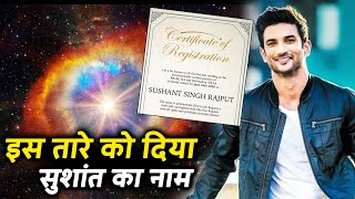 A Celestial Body Is Named After Sushant Singh Rajput; Here Are The Details