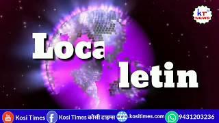 शेखपुरा में भाजपा नेत्री पूनम शर्मा ने घूम घूमकर बांटा पीएम का पत्रक