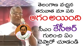 Goreti Venkanna About Telangana People Then And Now | CM KCR | Top Telugu TV