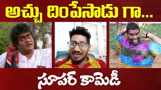 All Rounder Ravi Mimicry | Bithiri Sathi Mimicry | Babu Mohan Imitation | Interview | Top Telugu TV