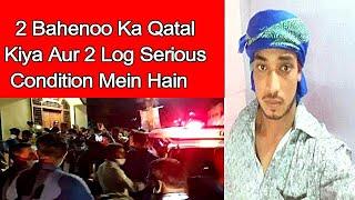 Breaking News | Hyderabad Old City | Barkas Chandrayangutta | @Sach News