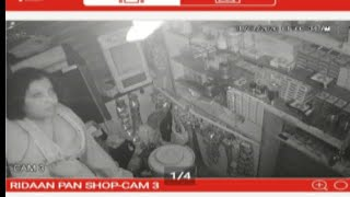 Watch This Lady Bond Of Hyderabad | Watch This CCTv Footage | Hyderabad Santoshnagar | @Sach News