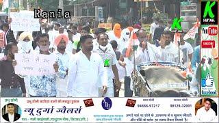 पेट्रोल के बढे दामों को लेकर रानियां में कांग्रेस पार्टी ने किया प्रदर्शन,चरणजीत सिंह रोडी कीचेतावनी