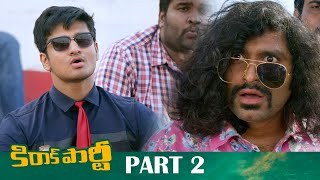 Kirrak Party Full Movie Part 2 - Latest Telugu Movies - Nikhil, Samyuktha Hegde, Simran Pareenja