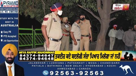Zirakpur में मामूली तकरार के बाद हुई Firing में नौजवान हुआ जख्मी ,इलाके में दहशत का माहौल